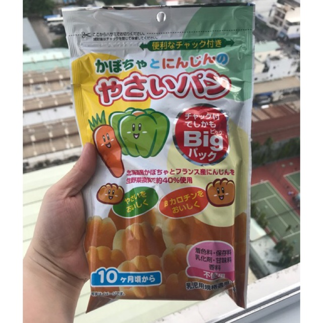 [Date mới nhất T11/2018]Bánh mì tươi cho bé loại gói lớn