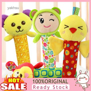 Yak-Cute Cartoon Animal Rattle Toy Baby Infant Plush Hand Bell Grip Rod BB Stick