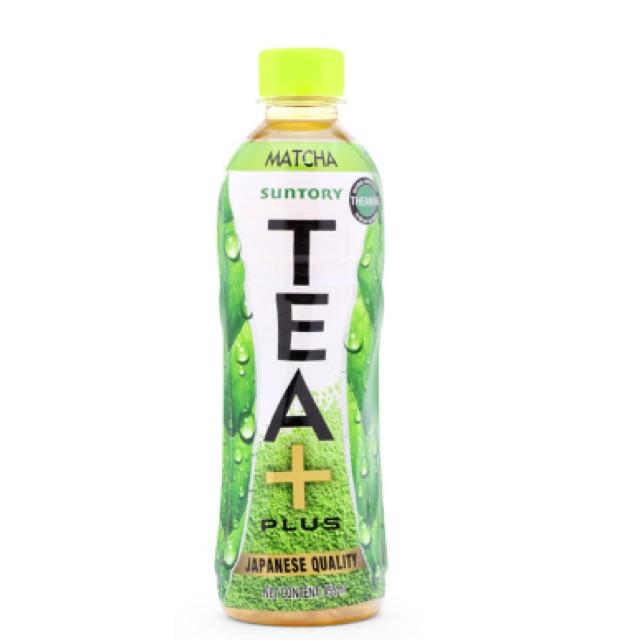 Trà xanh Matcha Tea+ (Plus) 455ml - 2550549 , 349222293 , 322_349222293 , 10000 , Tra-xanh-Matcha-Tea-Plus-455ml-322_349222293 , shopee.vn , Trà xanh Matcha Tea+ (Plus) 455ml