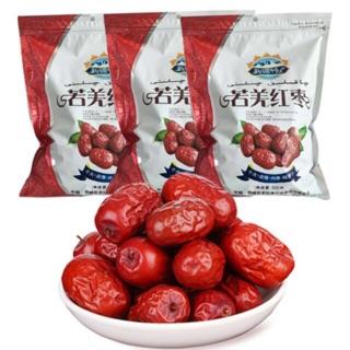 1kg táo đỏ tân cương loại ngon