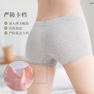 Quần Lót Boxer Vải Cotton Lưng Vừa Thoáng Khí Thời Trang Mùa Hè Cho Nữ