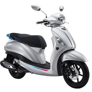 Xe Tay Ga Yamaha Grande Phiên Bản 20 Năm