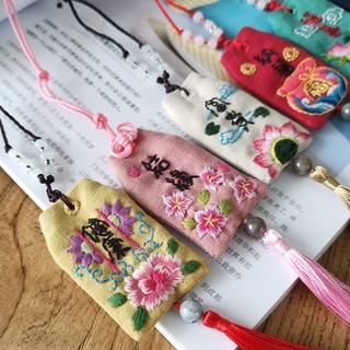 Bộ đồ hoa thêu tay kiểu Trung Quốc cổ điển Nhiều mẫu khác nhau Mặt dây chuyền trang trí Ping một chiếc túi may mắn thumbnail