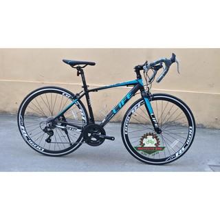 Xe đạp đua Life SP33 - Rẻ nhất HN thumbnail