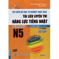 Bộ Sách Du Học/Tu Nghiệp Nhật Bản - Đề Thi Thử N5 (Kèm CD) - 3498468 , 933846047 , 322_933846047 , 102000 , Bo-Sach-Du-Hoc-Tu-Nghiep-Nhat-Ban-De-Thi-Thu-N5-Kem-CD-322_933846047 , shopee.vn , Bộ Sách Du Học/Tu Nghiệp Nhật Bản - Đề Thi Thử N5 (Kèm CD)