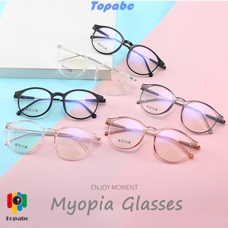 📞TOP💻 Unisex Computer Goggles Radiation Protection Flat Mirror Eyewear Eyeglasses Vision Care Anti Blue Rays Fashion Transparent Frame Ultralight/Multicolor