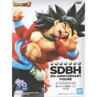Set Mô Hình Đồ Chơi Nhân Vật Trong Dragon Ball 9 Kỷ Niệm 4 Năm 2020