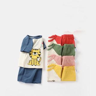 Sale !!! Bộ Cộc Tay Thun Lạnh Họa Tiết Động Vật (Mèo Hồng-Hươu Vàng) Dễ Thương Cho Bé (6-18kg)(1168 )