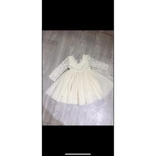 Váy hãng Úc