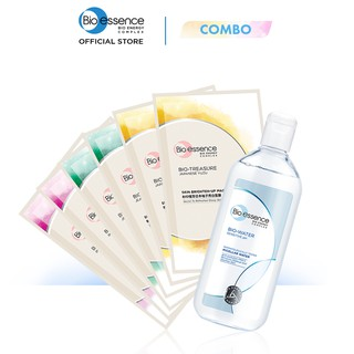 Bộ sản phẩm chăm sóc da Bio-Essence (Tẩy trang 100ml 2 Mặt nạ tảo biển 20ml 2 Mặt nạ Yuzu 20ml 2 Mặt nạ mẫu đơn 20ml)