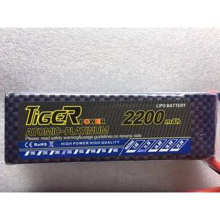 Pin Tiger 2200mah 3S 35C hàng chính hãng (kích thước 110x35x25mm)