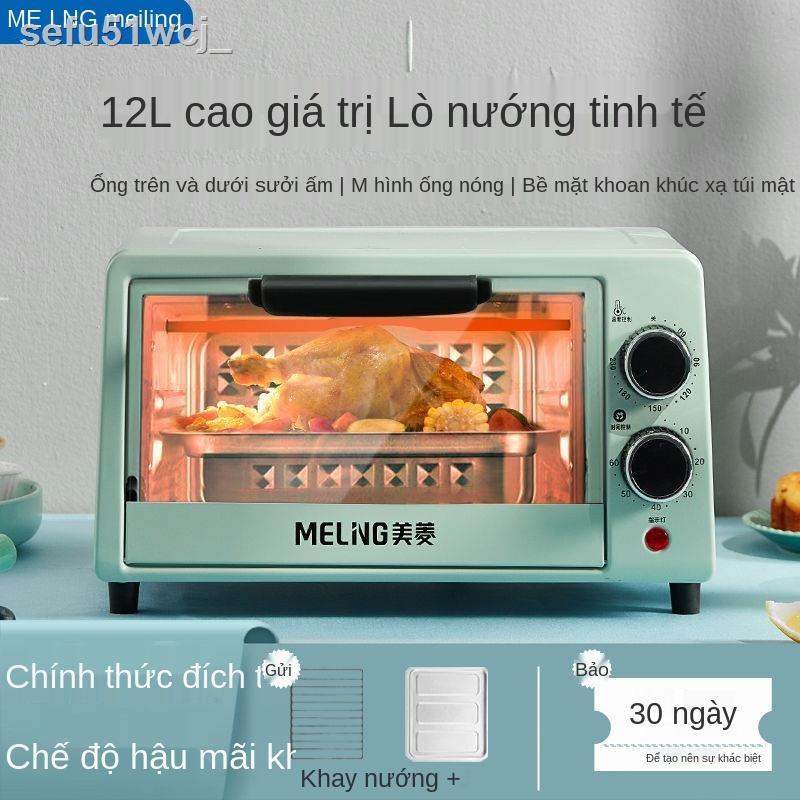 ☑Lò nướng bánh gia dụng Lò nướng điện nhỏ tự động đa chức năng Lò nướng dung tích lớn 12 lít MO-DKB15