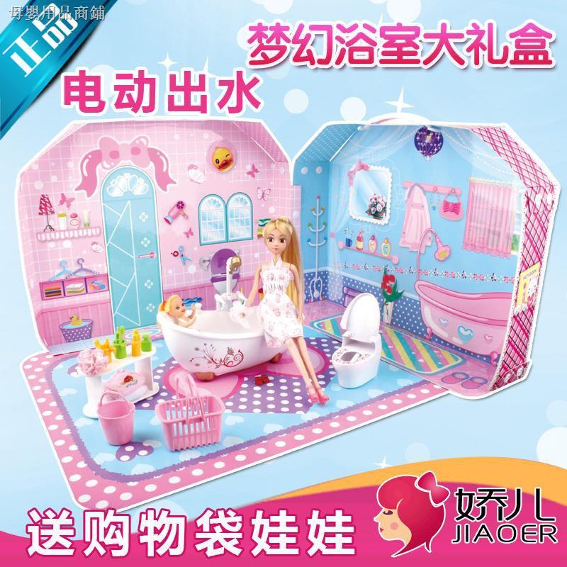 Bộ Giường Ngủ Công Chúa Cho Búp Bê Barbie - Hàng nhập khẩu