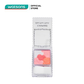 Phấn Má Hồng Canmake Glow Fleur Cheeks 6,3g. 02 Apricot Fleur