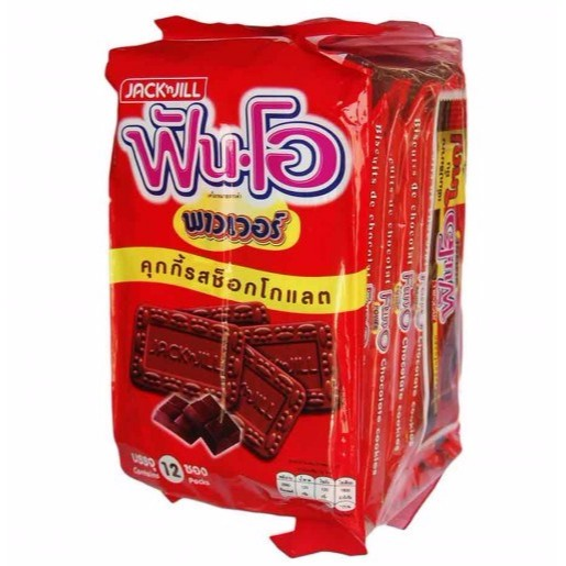 Bánh biscuit Fun-O Socola Thái Lan 600g - 3151068 , 621046436 , 322_621046436 , 43000 , Banh-biscuit-Fun-O-Socola-Thai-Lan-600g-322_621046436 , shopee.vn , Bánh biscuit Fun-O Socola Thái Lan 600g