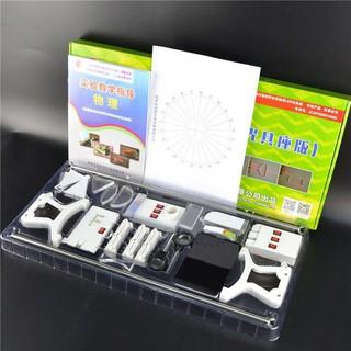 hộp thí nghiệm pqao02