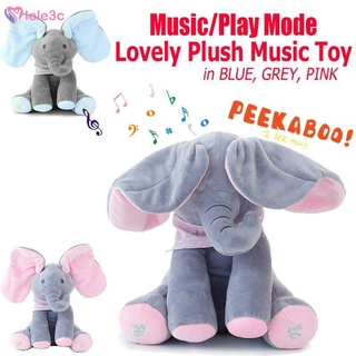 LE Warm and soft big ear elephant plush toy baby soothing toy LE