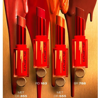 Son SHU UEMURA Vỏ Đỏ Son SHU UEMURA ONE PIECE 784 - 975 - orange pistol thumbnail