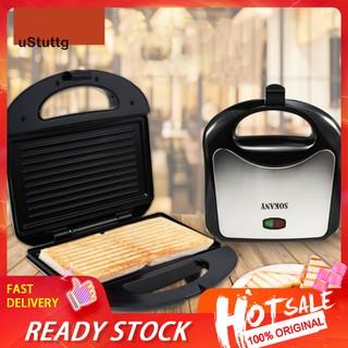 Máy Nướng Bánh Mì Sandwich Mini 750w thumbnail