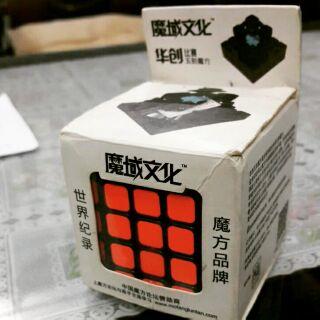 Rubik 5×5 Moyu HUACHUANG