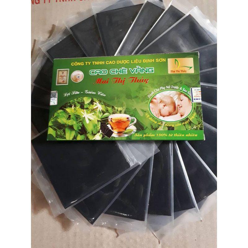 [CHÍNH HÃNG 100%] 1 Kg Cao Chè Vằng Mai Thị Thủy Lợi sữa, giảm cân, ổn định huyết áp, ngủ ngon