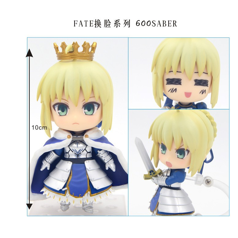Fate 600#塞巴 WF qualified Q version quilt king Knight King Saber Seba clay Action Figures