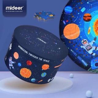 Bộ xếp hình Mideer 150 miếng dành cho trẻ từ 5 tuổi
