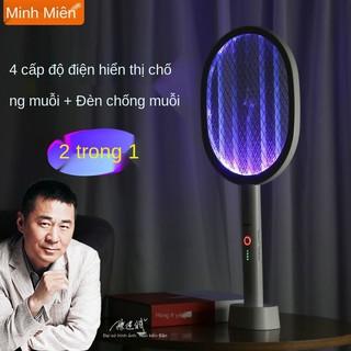 ◙Vỉ bắt muỗi điện Kangming có thể sạc lại cho gia đình Đĩa ruồi mạnh mẽ chống dùng pin lithium đa chức năng Bẫy dạng