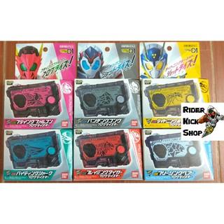 (HOT – Tặng bộ 3 móc khoá Kamen Rider bất kỳ) DX Progrise Key bản Japan