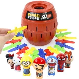 [Lucky game][Loại lớn 22 cm] Hộp đồ chơi đâm thùng hải tặc cho bé chơi đội nhóm