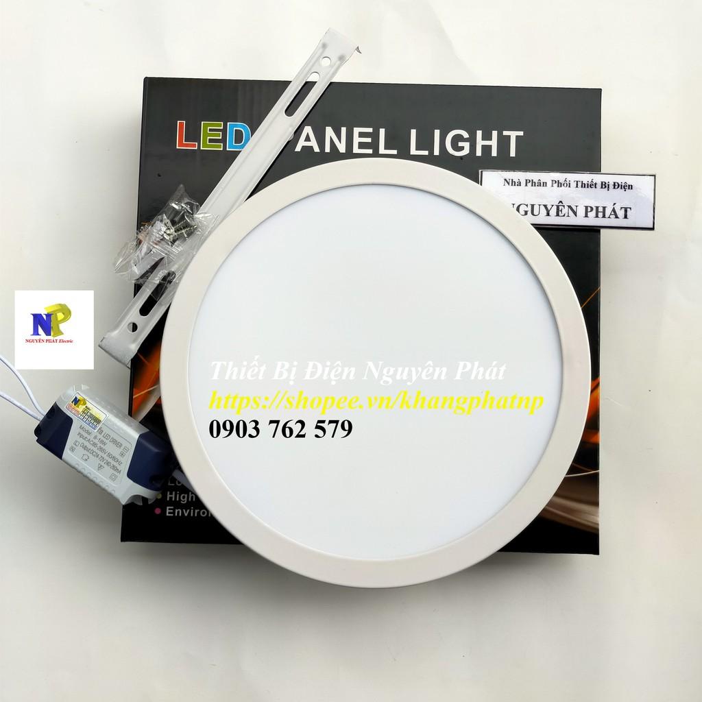 Đèn LED Ốp Trần 24w Tròn/Vuông Siêu Sáng - Tiết Kiệm Điện Năng [ Đèn LED Ốp Nổi ]