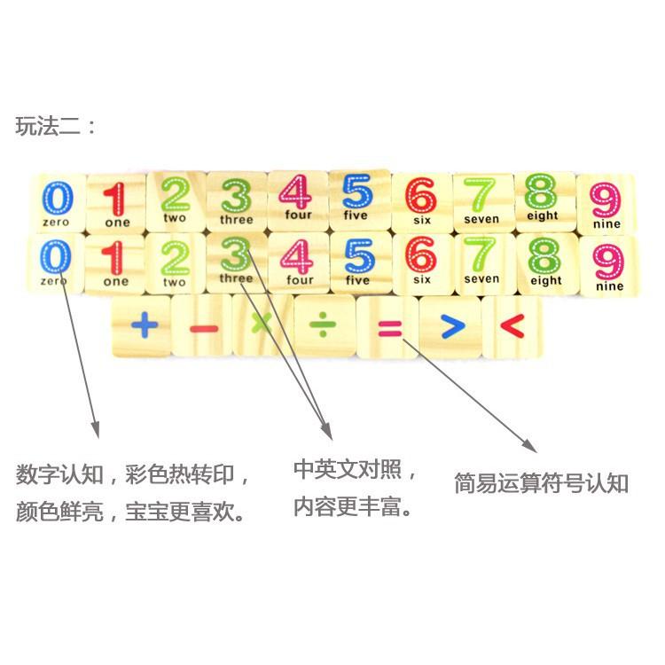 Bộ toán học que đếm trí tuệ với phép tính cở bản cho bé_Đồ chơi gỗ_SocSau