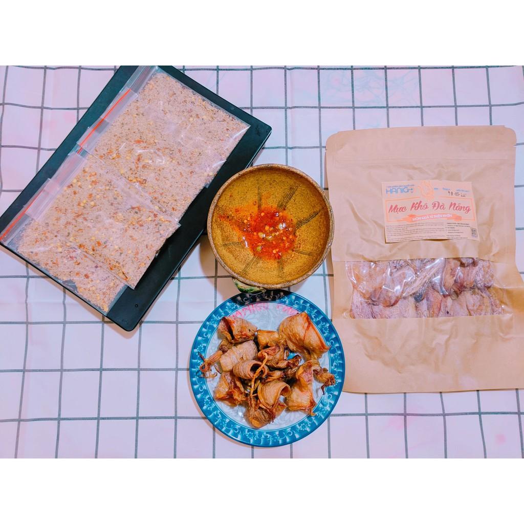 Mực Mini Ngọt Thịt- 1 Con - Hanigo Food