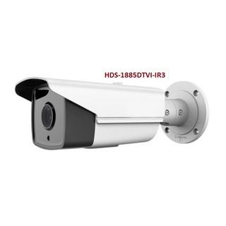 [HDS-1885DTVI-IR5] Camera HD-TVI hồng ngoại 2.0 Megapixel HDPARAGON HDS-1885DTVI-IR5 thumbnail