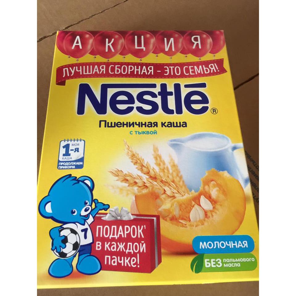 Bột ăn dặm Nestle Nga vị Bí ngô Sữa gói 220g - 9935157 , 1248851065 , 322_1248851065 , 150000 , Bot-an-dam-Nestle-Nga-vi-Bi-ngo-Sua-goi-220g-322_1248851065 , shopee.vn , Bột ăn dặm Nestle Nga vị Bí ngô Sữa gói 220g