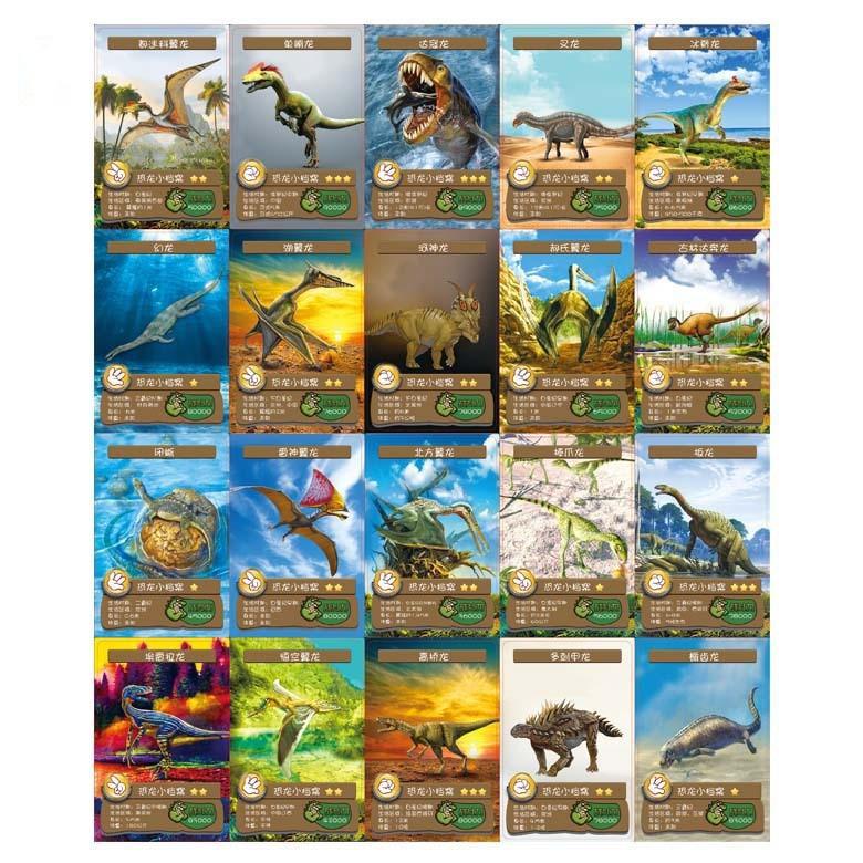 Set 55 Thẻ Đồ Chơi Xếp Hình Khủng Long Kỷ Jura Cho Bé