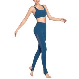 HÀNG CAO CẤP CÓ SẴN Set tập Yoga cao cấp, quần đạp gót hack chiều cao