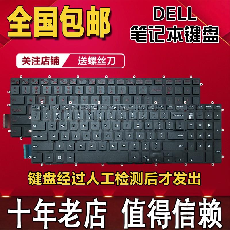 Dell Dell 15 7566 5567 7567 5570 5568 G3 3579 3779 แป้นพิมพ์ G5 5587
