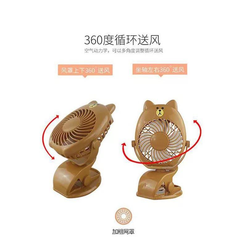 [Sale-25%]Quạt Tích Điện Mini Kẹp Bàn Siêu Mát-9002✓Để Bàn✓Cầm Tay✓Thông Minh✓Giá Rẻ✓Chất Lượng Cao