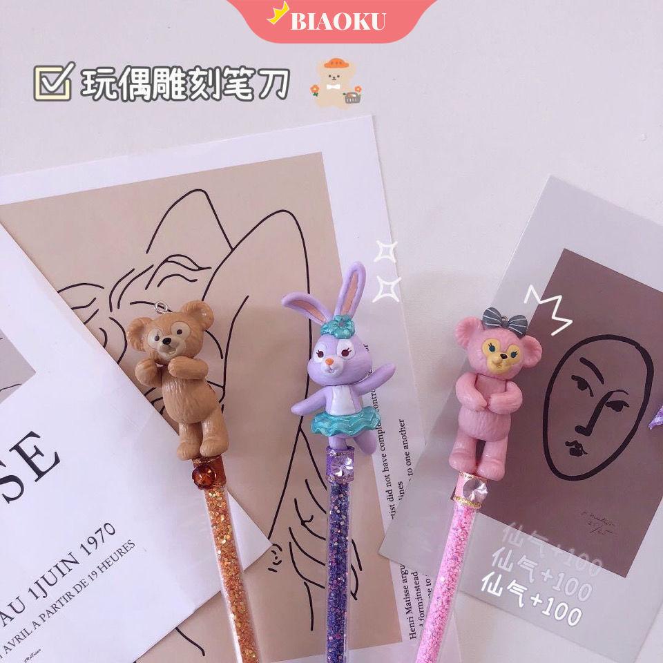 Dao rọc giấy dạng bút đính kim sa lấp lánh thiết kế phong cách hoạt hình dễ thương