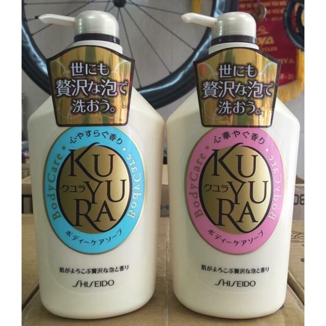 Sữa tắm Shiseido Kuyura 550ml - 21493480 , 48257835 , 322_48257835 , 250000 , Sua-tam-Shiseido-Kuyura-550ml-322_48257835 , shopee.vn , Sữa tắm Shiseido Kuyura 550ml
