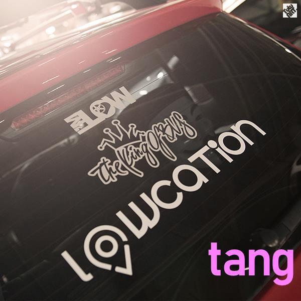 Hellaflush custom front bumper LOWCATION low profile reflective decal