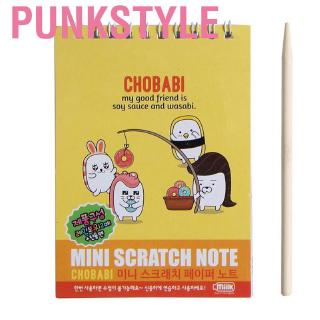 Punkstyle Scratch Art Book 10 Sheets Rainbow Paper + 1pcs Wooden Stylus for Children or Students