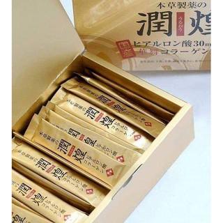 Collagen Hanamai Gold Premium Nhật Bản hộp 60 gói