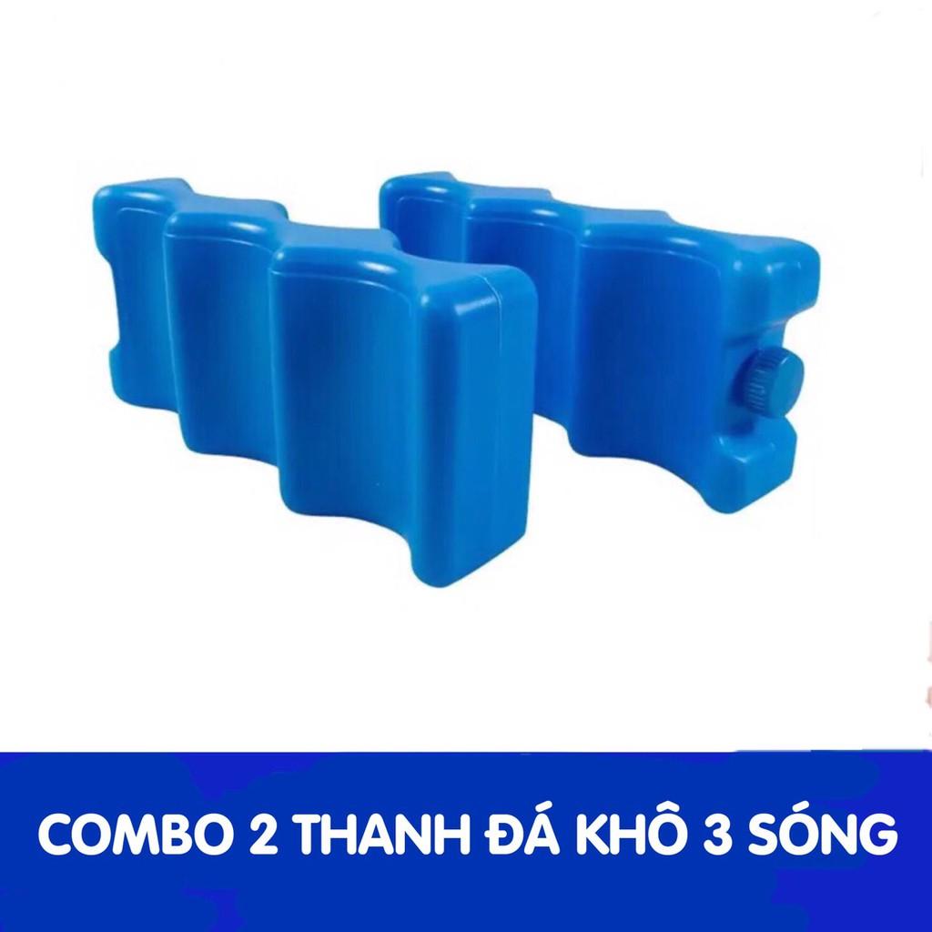 Đá khô thanh hộp nhựa 3 sóng - set 2 thanh giữ nhiệt 3 bình trữ sữa được 10-12