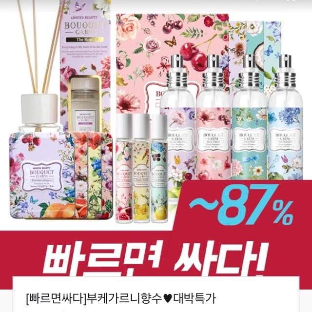 (Sale87%)Order Nước hoa dạng lăn Bouquet Garni 10ml - 3386099 , 853634617 , 322_853634617 , 90000 , Sale87Phan-TramOrder-Nuoc-hoa-dang-lan-Bouquet-Garni-10ml-322_853634617 , shopee.vn , (Sale87%)Order Nước hoa dạng lăn Bouquet Garni 10ml