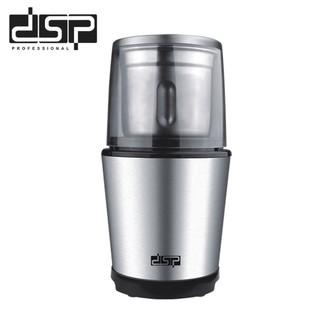 Máy xay cà phê và các loại hạt. Thương hiệu cao cấp DSP, mã KA3036 - Hàng Chính Hãng