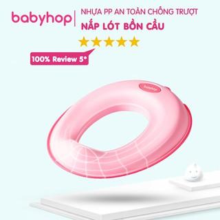 Nắp vệ sinh lót ngồi bồn cầu Babyhop cho bé tập đi vệ sinh tự lập