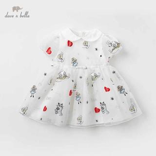 Váy cho bé gái_Dave&Bella_DB12984 thumbnail