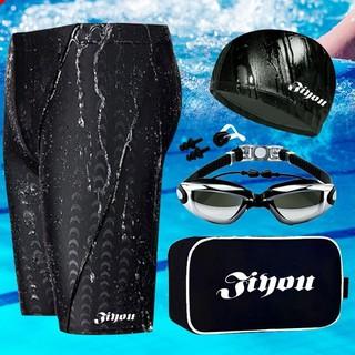 [Spot] Men's five-point swimming trunks, anti-awkward swimming trunks, boxer shorts, quick-drying hot spring pants, plus size swimsuits, men's swimming equipment set